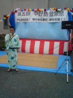 第5回中野島音楽祭〜トニワン落語会