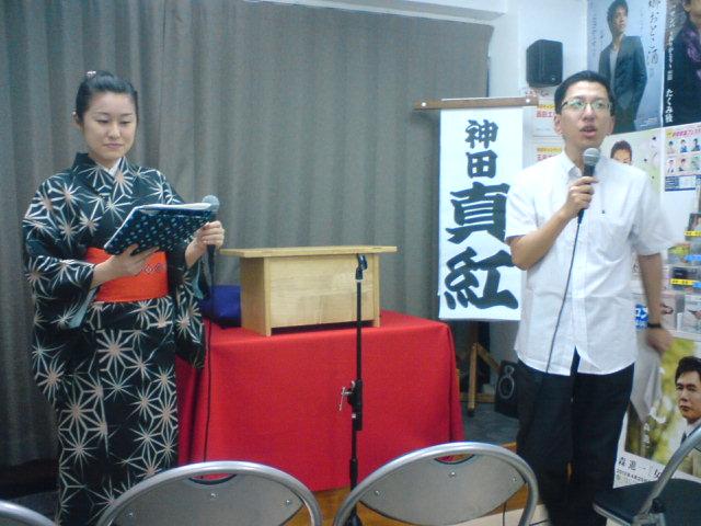 歌で綴る昭和の時代VOL.2