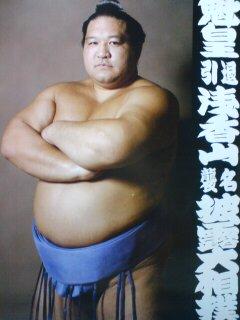 魁皇引退浅香山襲名披露大相撲