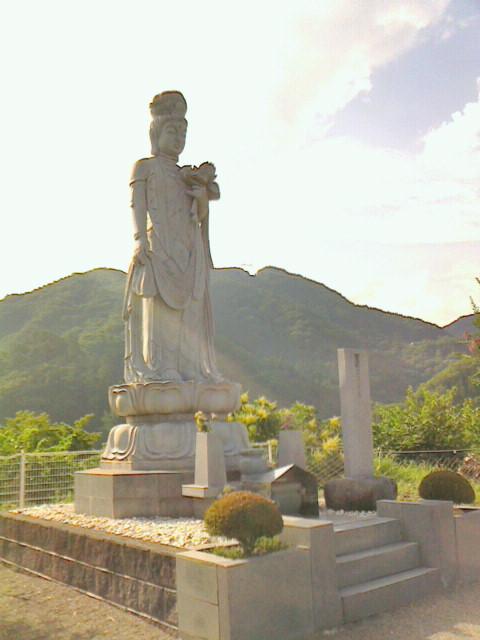 御巣鷹山へ(<br />  2)
