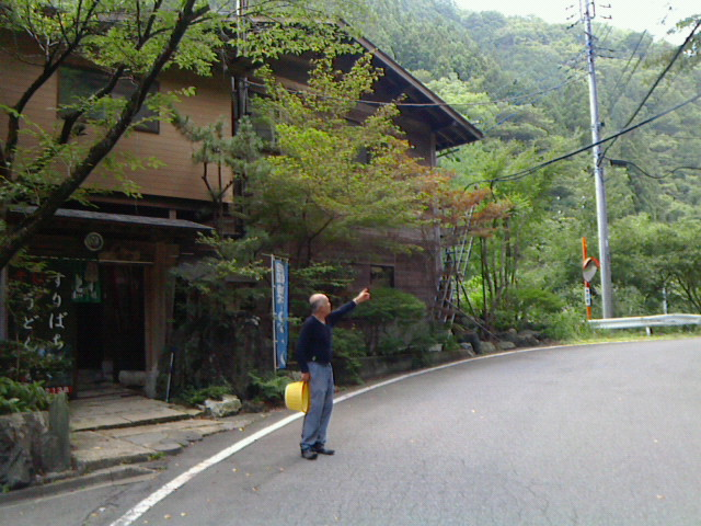 御巣鷹山へ(<br />  3)