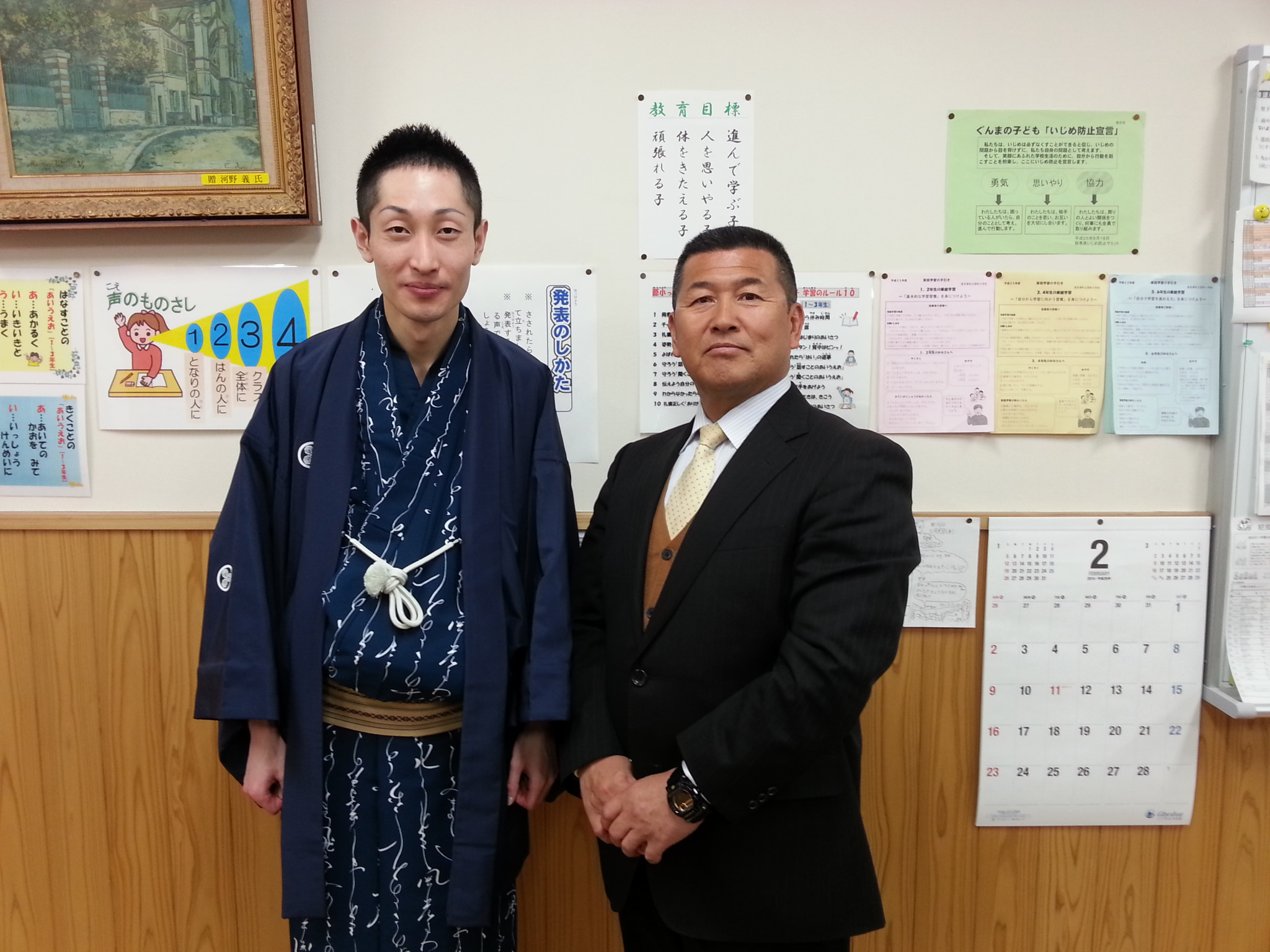 東吾妻町立原町小学校開校141<br />  周年