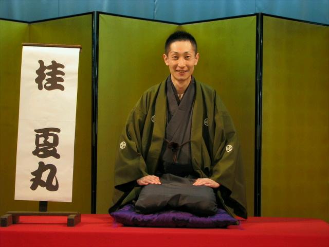 桂夏丸・2014<br />  年8月の主な落語会、勉強会