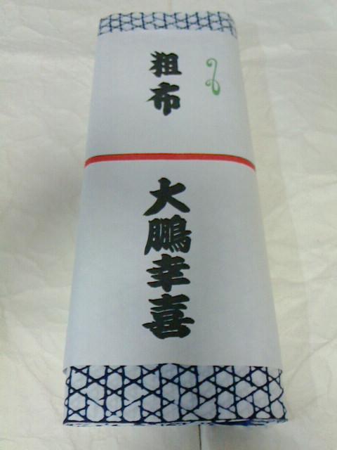 桂夏丸・2014<br />  年9月の主な落語会、勉強会
