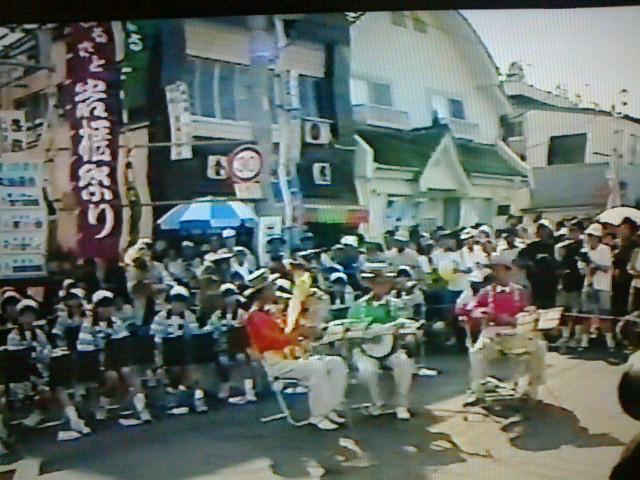 薗田憲一とデキシーキングス