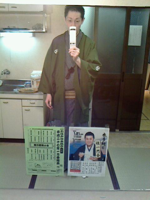 日本橋亭(<br />  1)