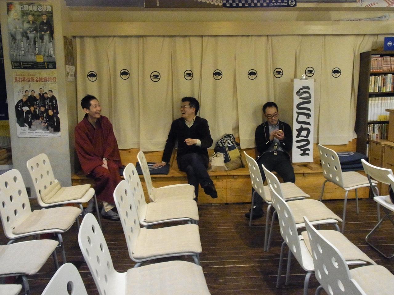 シャンティ国際協力チャリティー寄席〜大喜利つき若手落語会
