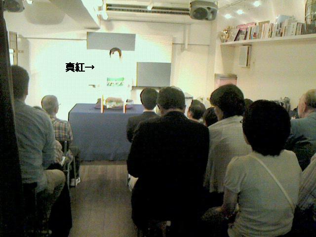 巣鴨獅子座〜第5回・落語と講談で綴る昭和の世界