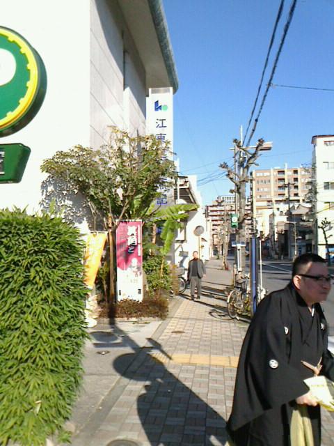正月快晴の芭蕉記念館