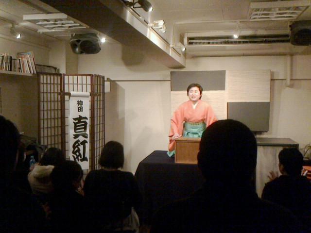 第15回・落語と講談で綴る昭和の世界