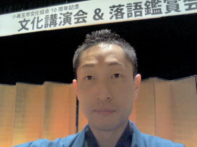 小美玉市文化協会10<br />  周年記念