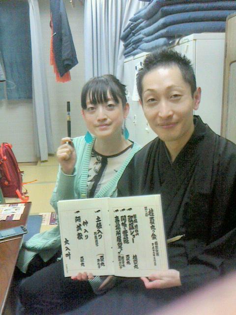 稀勢の里横綱昇進記念・桂夏丸の会〜大相撲春場所展望スペシャル〜