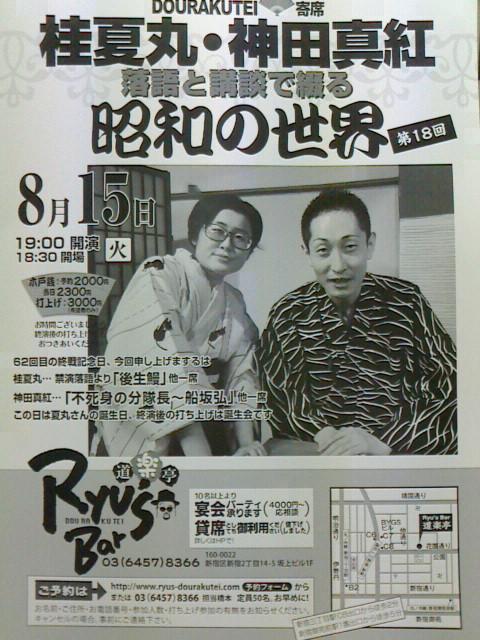 いにしえの昭和シリーズ