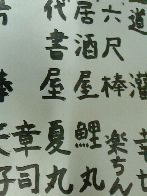 上野広小路亭2<br />  月上席後半