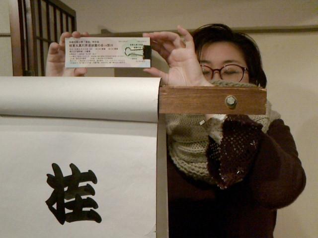 第一次・落語と講談で綴る昭和の世界