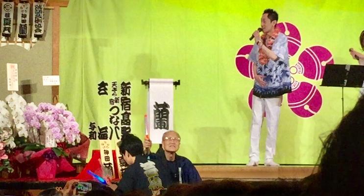 桂夏丸・神田蘭♪真打昇進披露興行5月中席9日目
