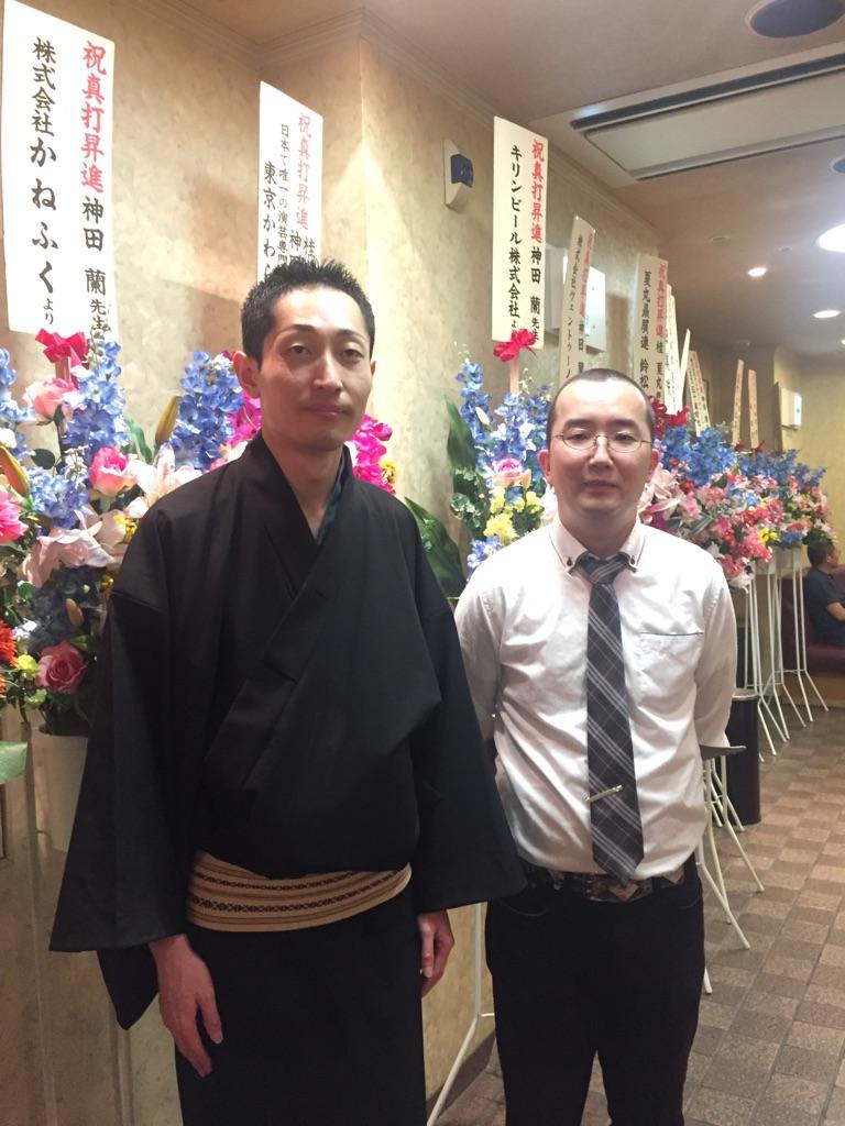 桂夏丸・神田蘭真打昇進披露興行2<br />  2日目(池袋演芸場6<br />  月中席)